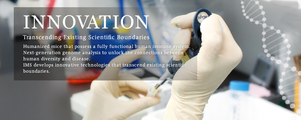 IMS develops innovative technologies that transcend existing scientific boundaries.
